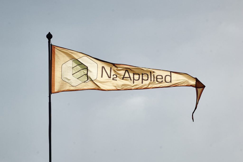 The N2 Applied pennant waving for the first time.  Designed by Astri Stokke.